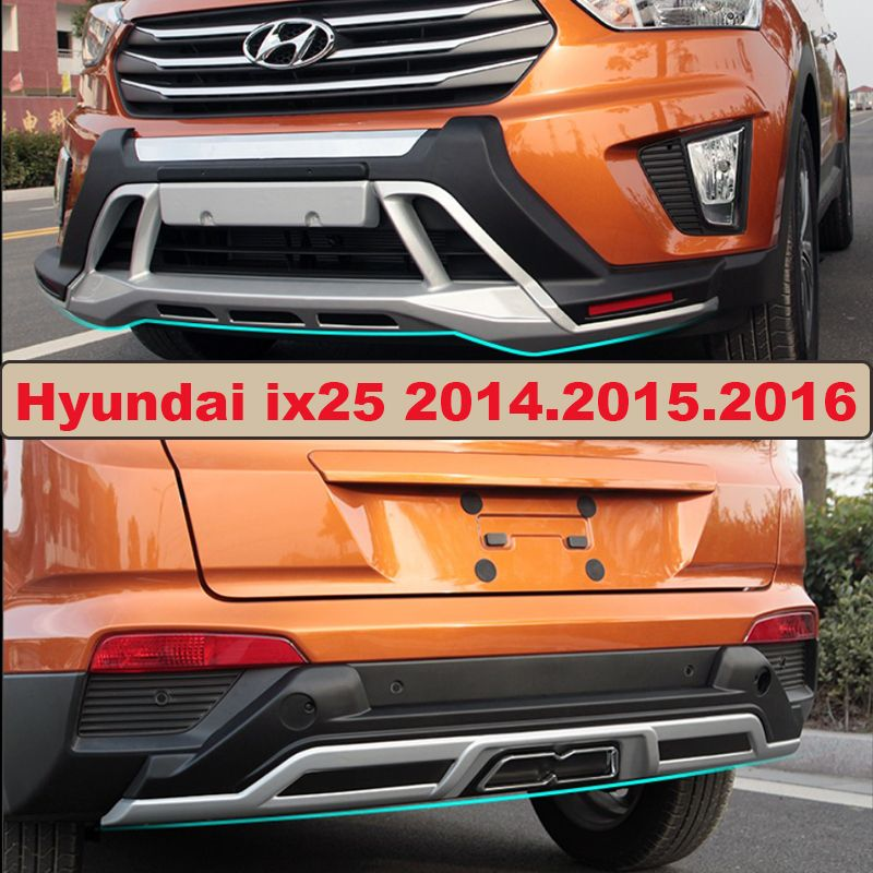 Bumper Protector Guard Plate For Hyundai ix25 2014.2015.2016 High Quality Brand New ABS Front+Rear Bumpers Car Accessories