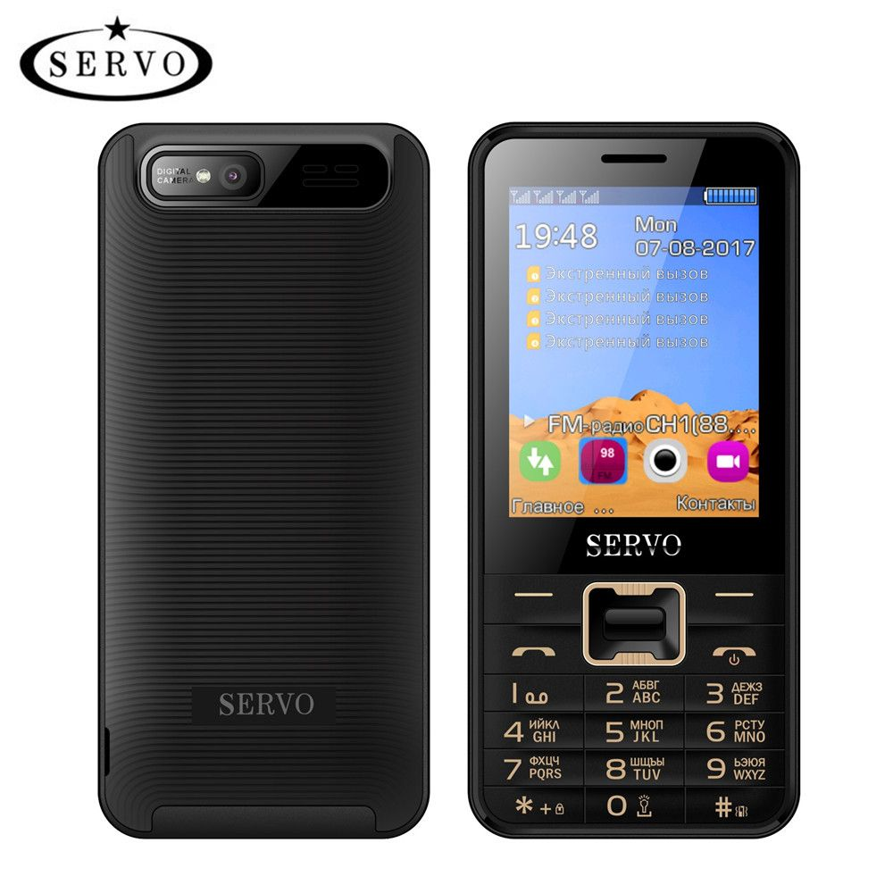 Quad Sim Cell phone Quad Band 2.8 inch 4 SIM cards 4 <font><b>standby</b></font> Phone Bluetooth Flashlight MP3 MP4 GPRS Russian Language keyboard