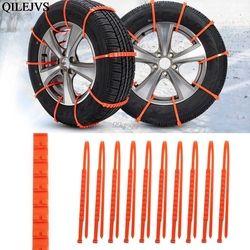 10 teile/satz Auto Universal Mini Kunststoff Winter Reifen räder Schnee Ketten Für Autos/Suv Auto-Styling Anti- skid Autocross Outdoor Neue