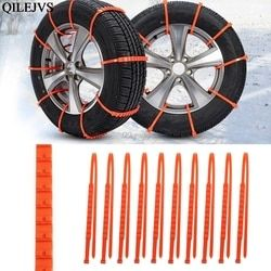 10PCS/ Set Car Universal Mini Plastic Winter Tyres wheels Snow Chains For Cars/Suv Car-Styling Anti-Skid Autocross Outdoor New