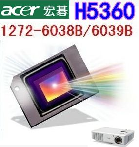 Original Projector DMD Chip for ACER H5360 (1280-6038b)