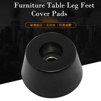 WHISM прочный черный резиновый ножки стул напольный протектор Нескользящая мебель ноги стол нога крышка шкаф нижние колодки ножки мебели