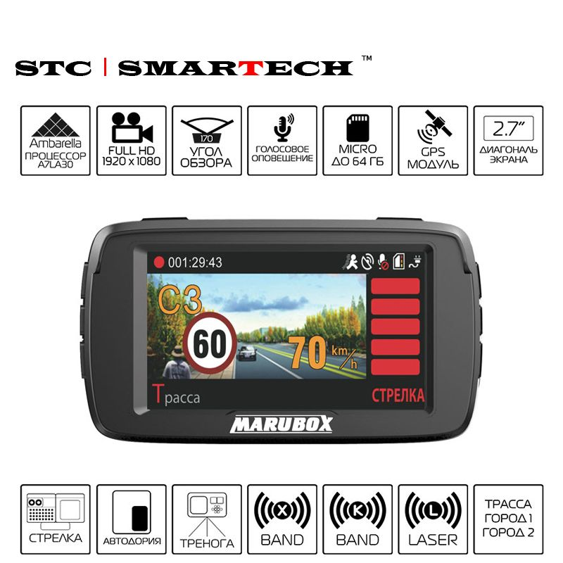 Car DVR <font><b>Radar</b></font> Detector GPS Track, Marubox M600R 3 in 1 Full HD 1080P Car Video Recorder Support Russian <font><b>Radar</b></font> Speed-Detect