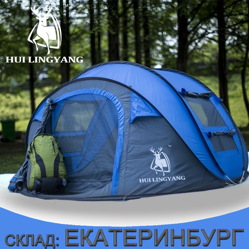 HUI LINGYANG tent pop up camping tents outdoor camping beach open tent waterproof tents large automatic ultralight family