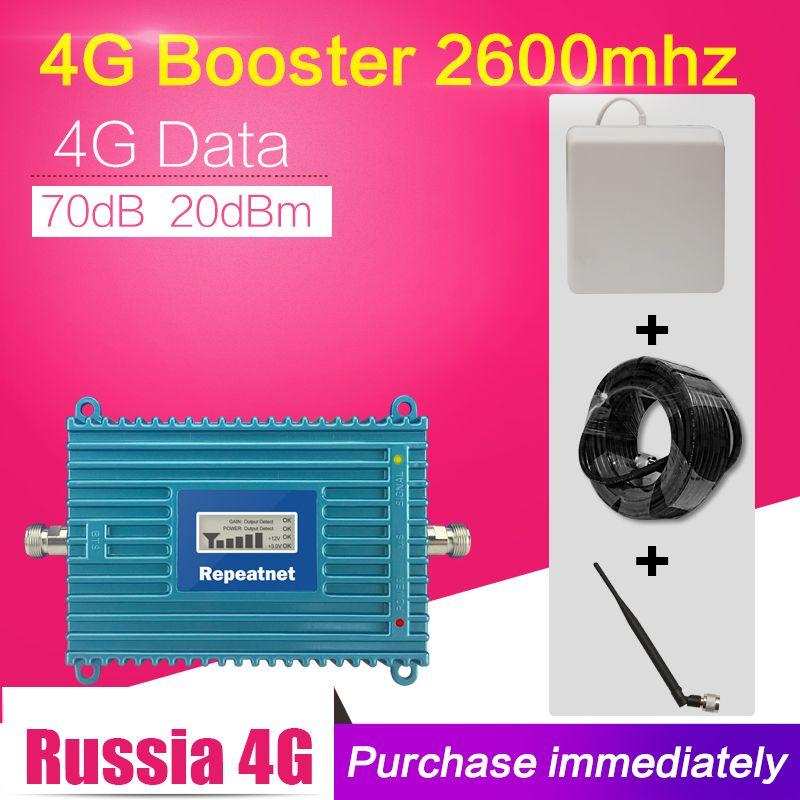 ÉCRAN LCD 4g LTE Répéteur LTE 2600 Bande 7 Propulseur de Signal de Téléphone Portable de Téléphone Portable Cellulaire Amplificateur Antenne Ensemble 70dB 4g Booster