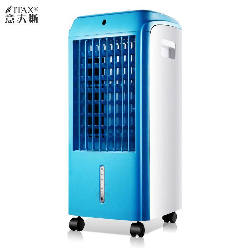 2019 klimaanlage fan kühlschrank chiller hause schlafsaal fan befeuchtung air-conditioner fan wasser-gekühlt fan S-X-1126A