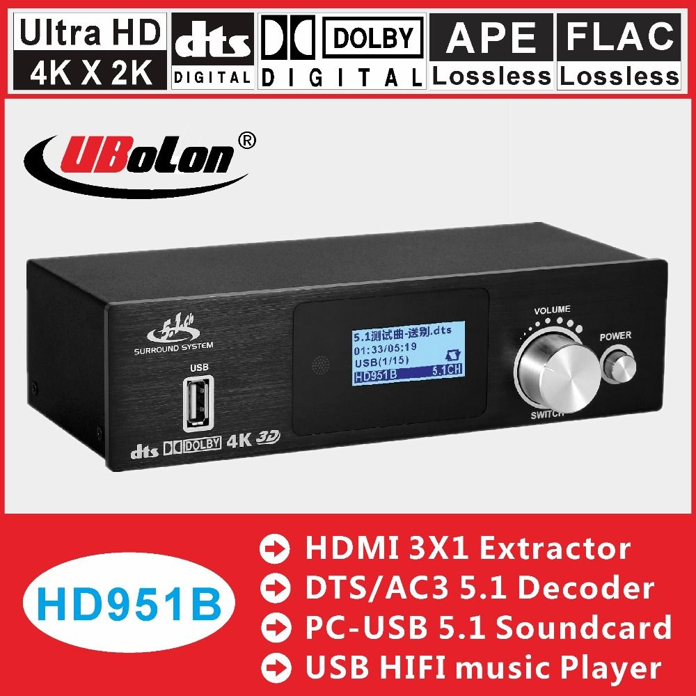 HDMI AC3 dolby DTS 5,1 Audio Decoder Converter Getriebe DAC rush 4 karat * 2 karat HDMI Extractor Switcher Digital SPDIF Audio USB Home Theatre