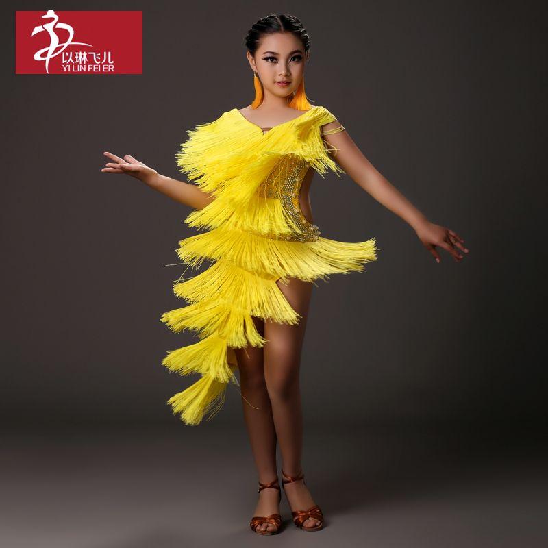 New professional sequins children Latin dance dress for competition girl yellow/pink tassel samba/rumba/tango dance Costume