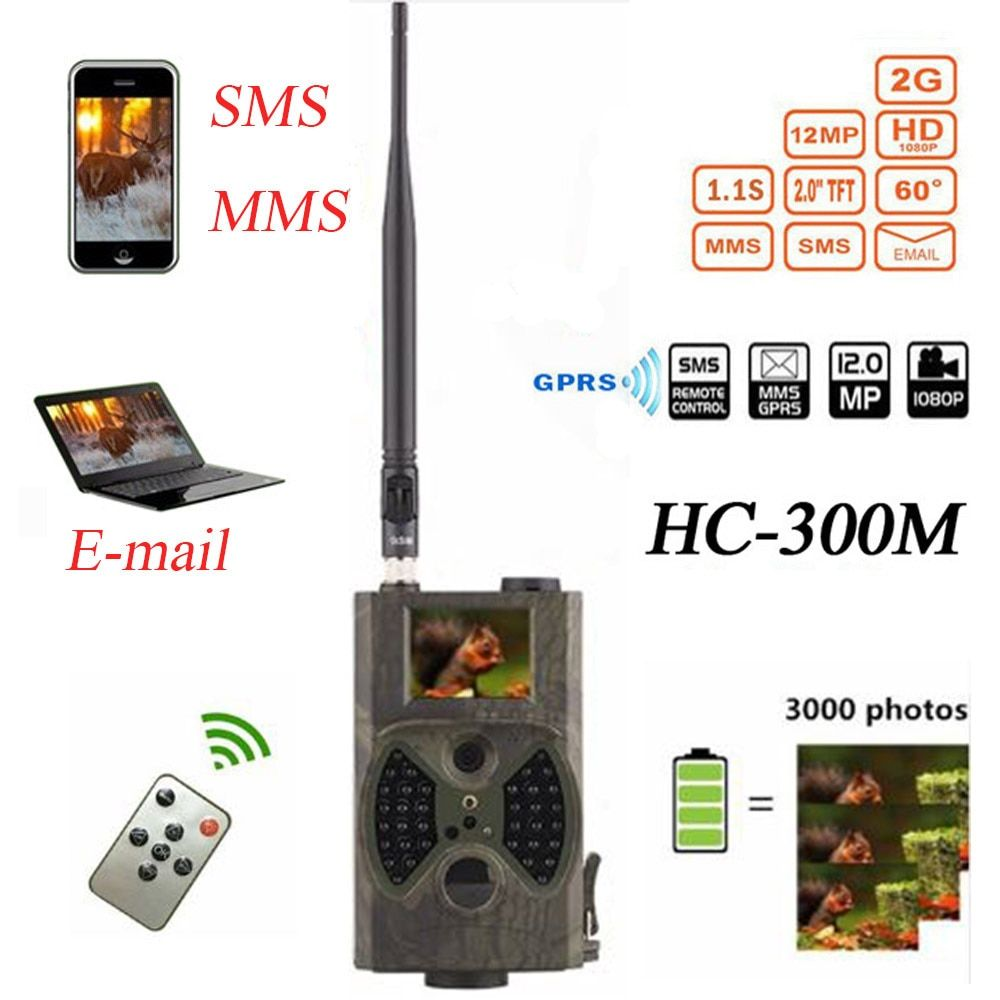 Outlife HC300M Hunting Trail Camera Email MMS GSM Trap Camera 12MP 1080P Night Vision GPRS Infrared Wild Hunting Camera Wildlife