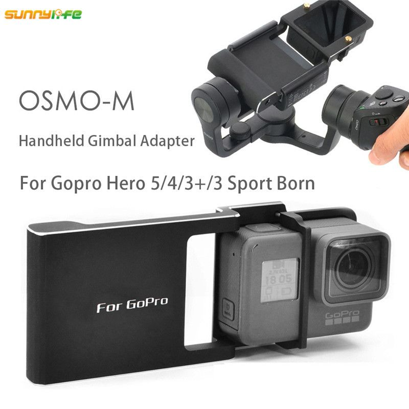 Sunnylife DJI OSMO Mobile Phone Handheld Gimbal Camera Adapter Switch Switch Mount Plate with Screw for Gopro Hero 5 4 3+ 3