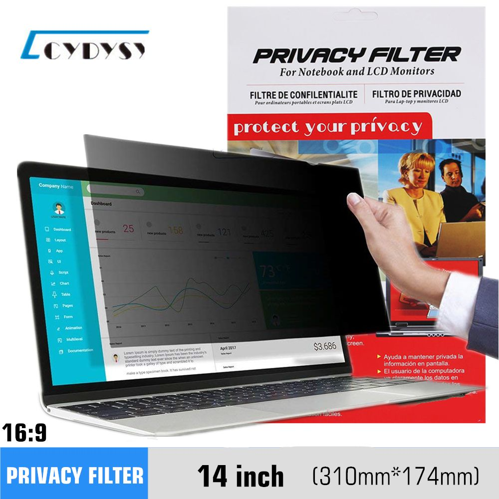 14 inch Privacy Filter Anti spy Screens protective film for <font><b>16:9</b></font> Laptop 12 3/16 wide x 6 7/8  high (310mm*174mm)