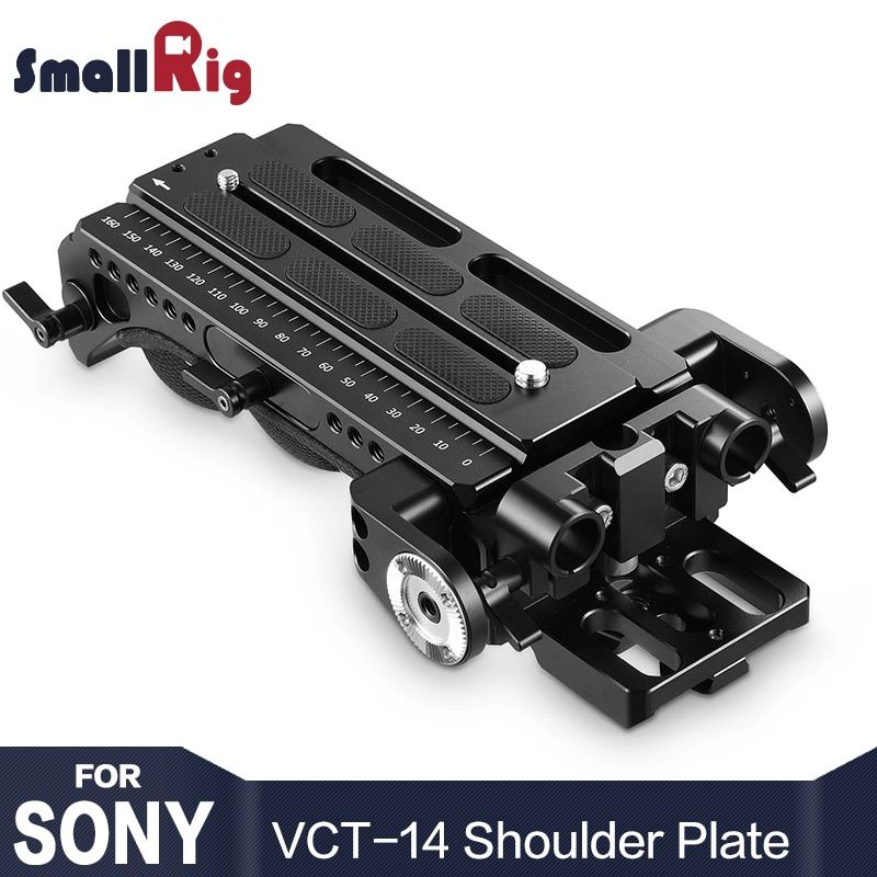 SmallRig DSLR Camera Shoulder Plate Adapter for Sony VCT-14 With Manfrotto 501 quick release plate For Sony FS7/FS7II/FS5 1954