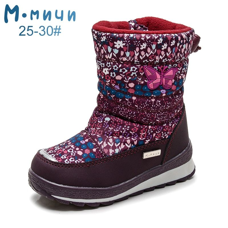 MMNUN 2018 Winter Girls Boots Shoes For Children <font><b>Kid</b></font> Winter Boots For Girls Warm Children Snow Boots Aged 4-8 Size 25-30 ML9112