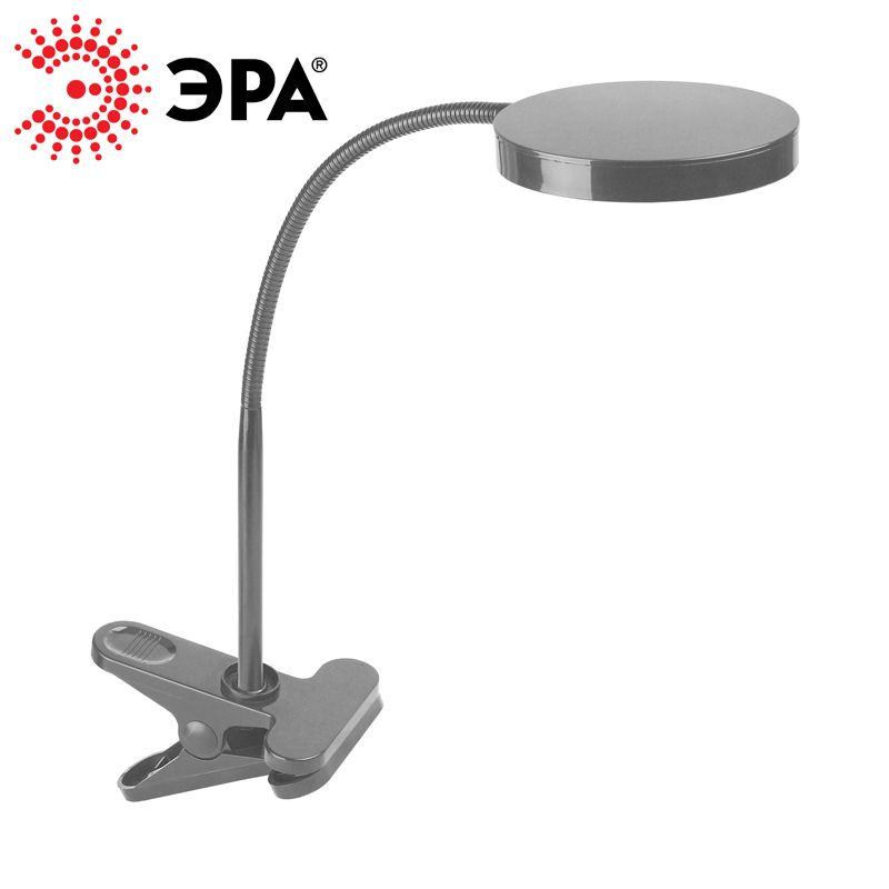 ÄRA Tisch Schreibtisch LED Lampe NLED-435-4W (schwarz, blau, weiß)