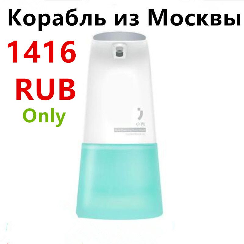 (Best Price) Xiaomi Ecological Brand MiniJ Auto Induction Foaming Hand Washer Wash Dispenser 0.25s Infrared Induction Smart Home
