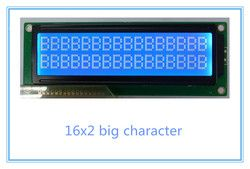 Free shipping 2pcs large Big size 1602 lcd display 1602G 5V STN blue  SPLC780D1 HD44780 WH1602L LCM1602B
