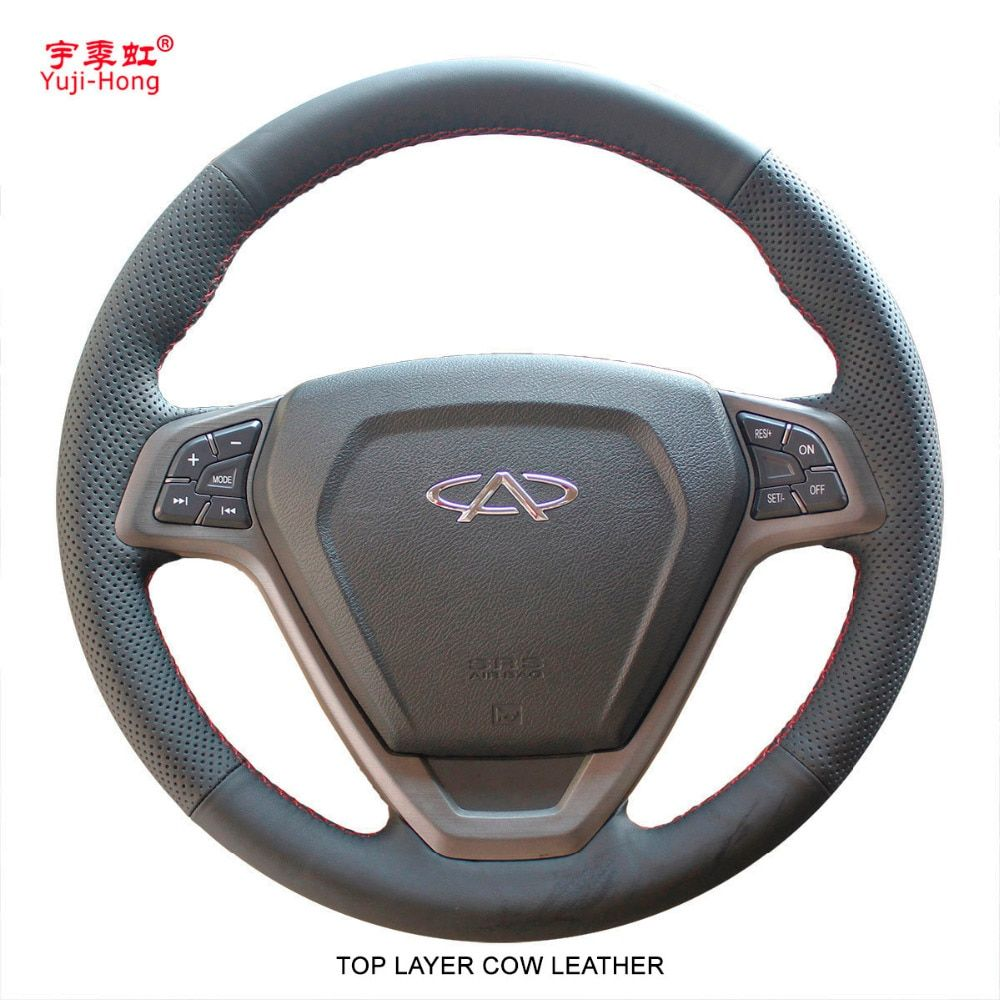 Yuji-Hong Top Layer Genuine Cow Leather Car Steering Wheel Covers Case for Chery Tiggo 3 2011-2014 Hand-stitched Cover