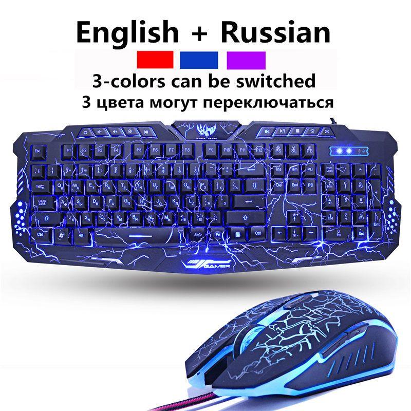 M200 violet/bleu/rouge LED respiration rétro-éclairage Pro clavier de jeu souris Combos USB filaire complet clavier de souris professionnel