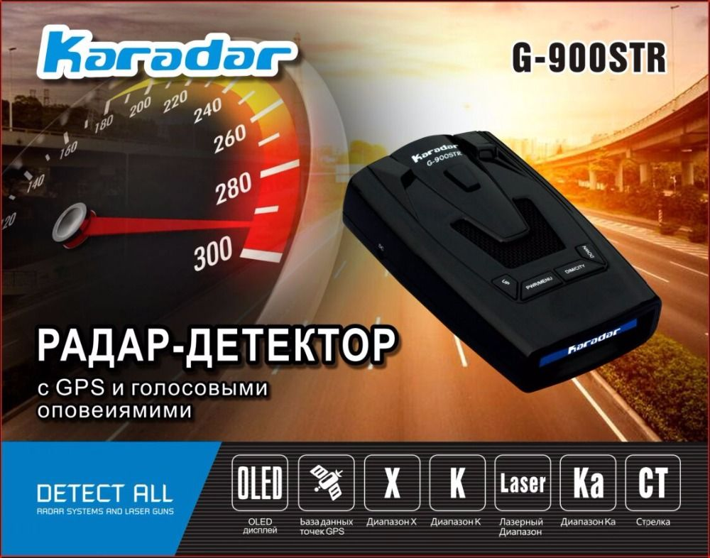 <font><b>KARADAR</b></font> 2017 OLED GPS Radar Detector G-900STR Anti Radar Car Radar Detector Laser Strelka Car Detector Russian Voice