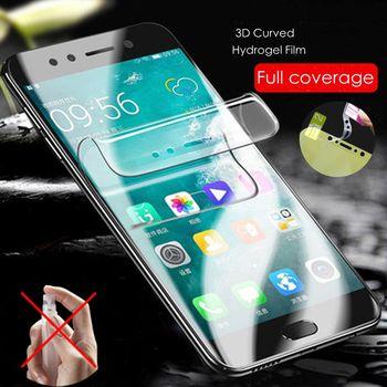 Hydrogel Film For Meizu M3X M3E M3S Film Soft TPU Nano Explosion-proof Full Coverage Meilan X E Screen Protector (Not Glass)