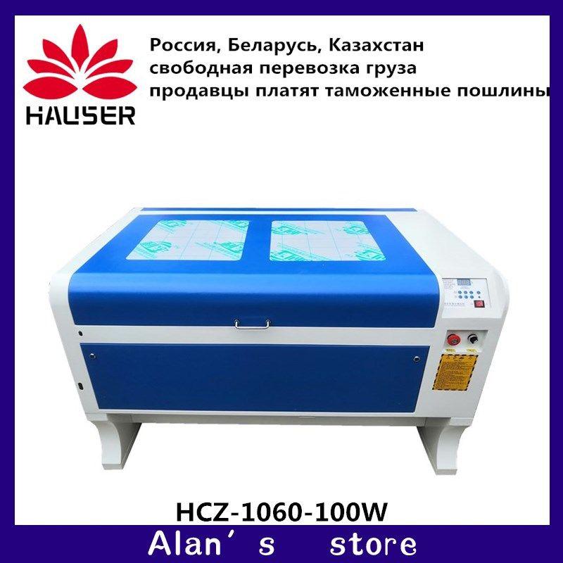 Russland Freies Verschiffen HCZ 100 W Laser gravur maschine 1060 Laser cutter maschine CO2 laser cnc schneiden maschine Usb-schnittstelle