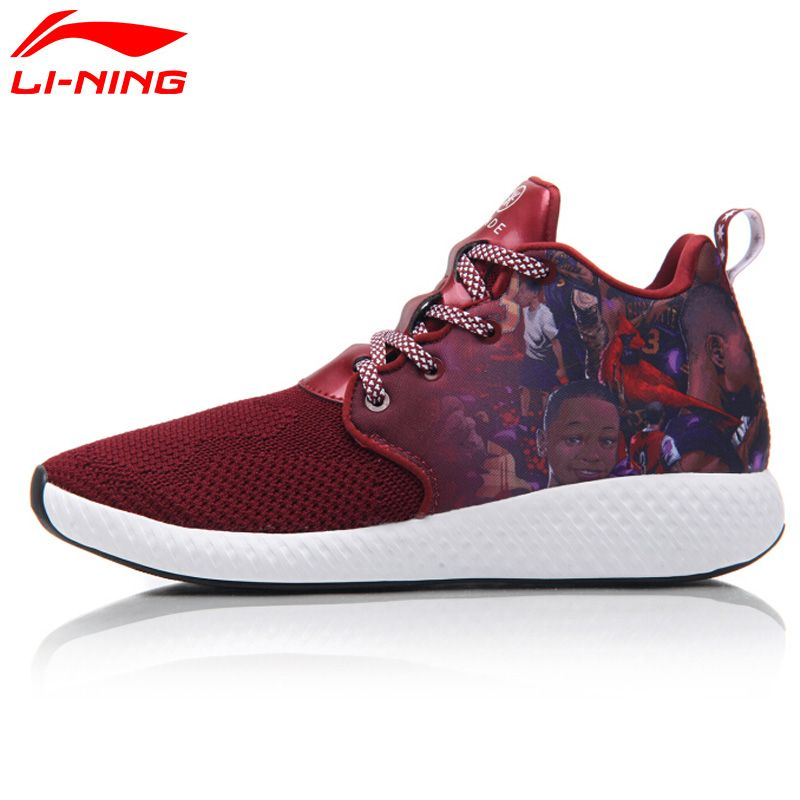 Li-Ning Men's Wade DOPE CLOUD Basketball Culture Shoes LiNing Mono Yarn Breathable Wearable Sneakers Sports Shoes ABCM039 XYL111