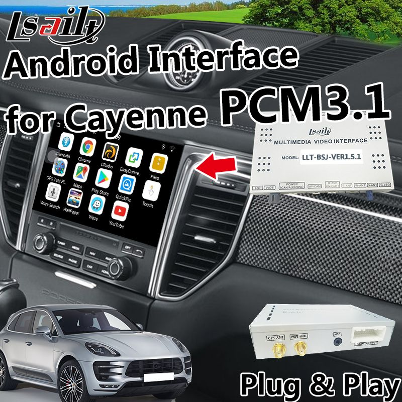 Plug and Play LVDS GPS Navigation Box for Porsche Cayenne , Macan PCM 3.1 Video Interface support Mirrorlink Applications .
