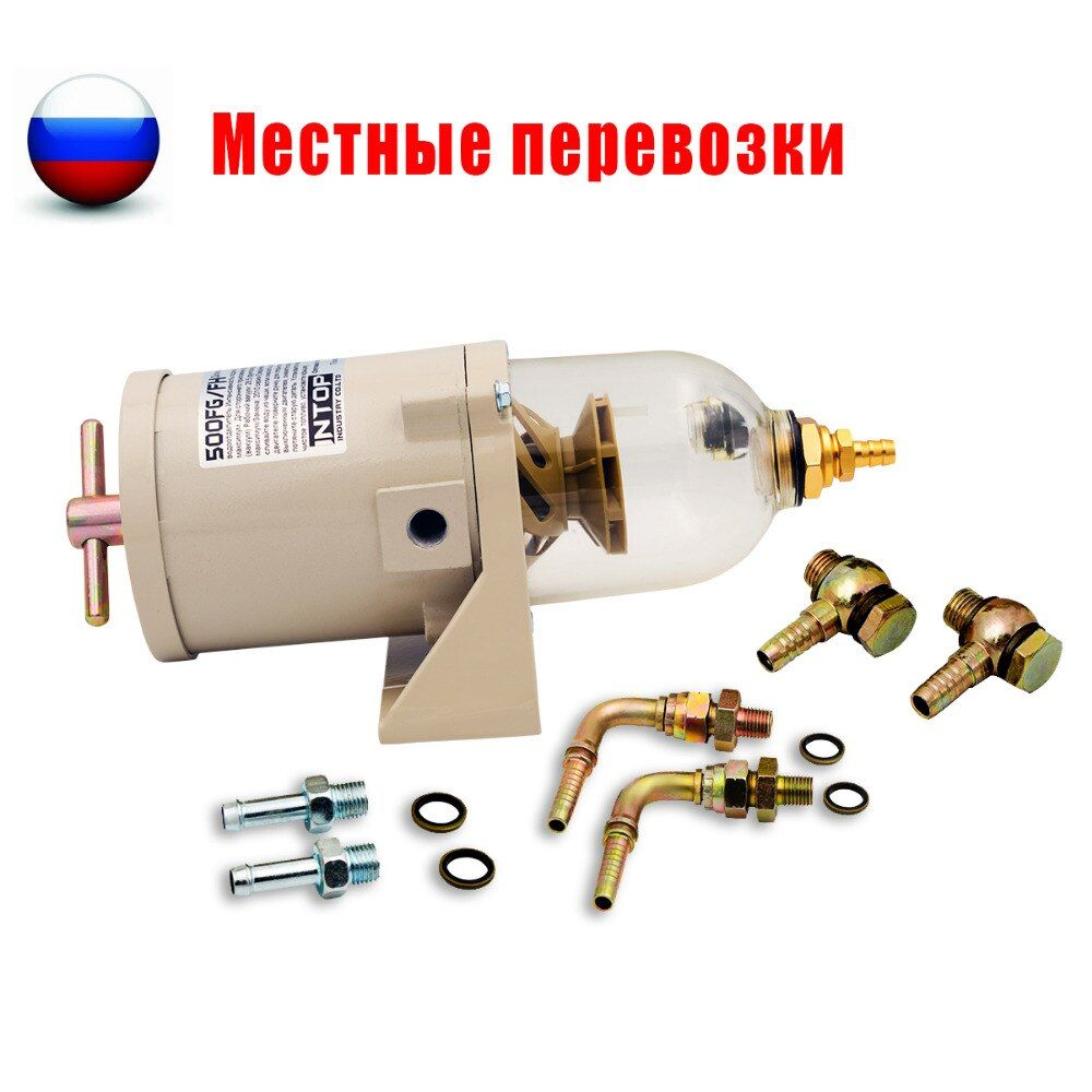 Turbine fuel filter oil water separator OEM products 500FG 500FH 3/4