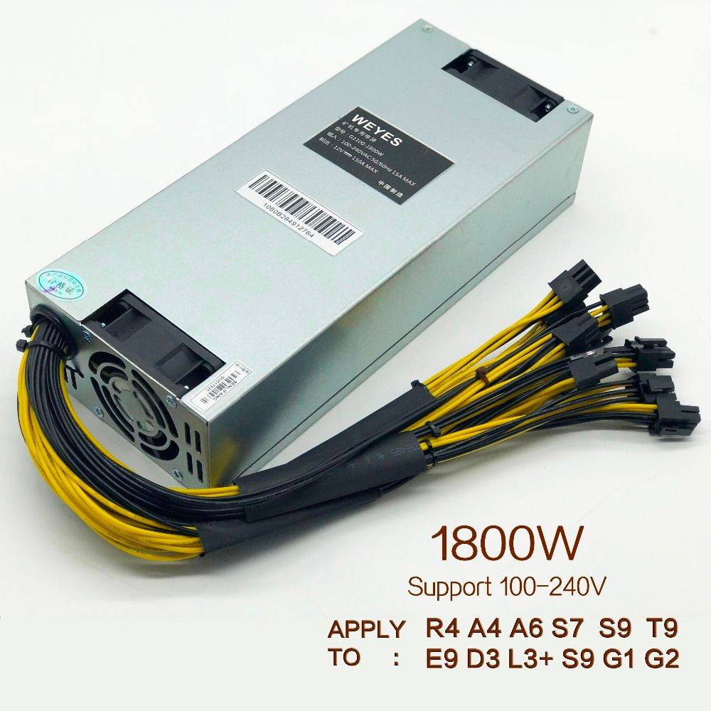 BTC LTC miner power supply 100-240V 12V 150A MAX OUTPUT 1800W suitable for ANTMINER S7 S9 L3+ D3 A3 Baikal X10 Giant-B