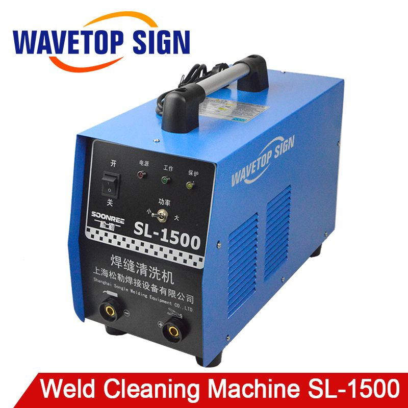 Weld Cleaning Machine SL-1500 High stainless steel welding TIG welding washing machine cleaning and polishing machine