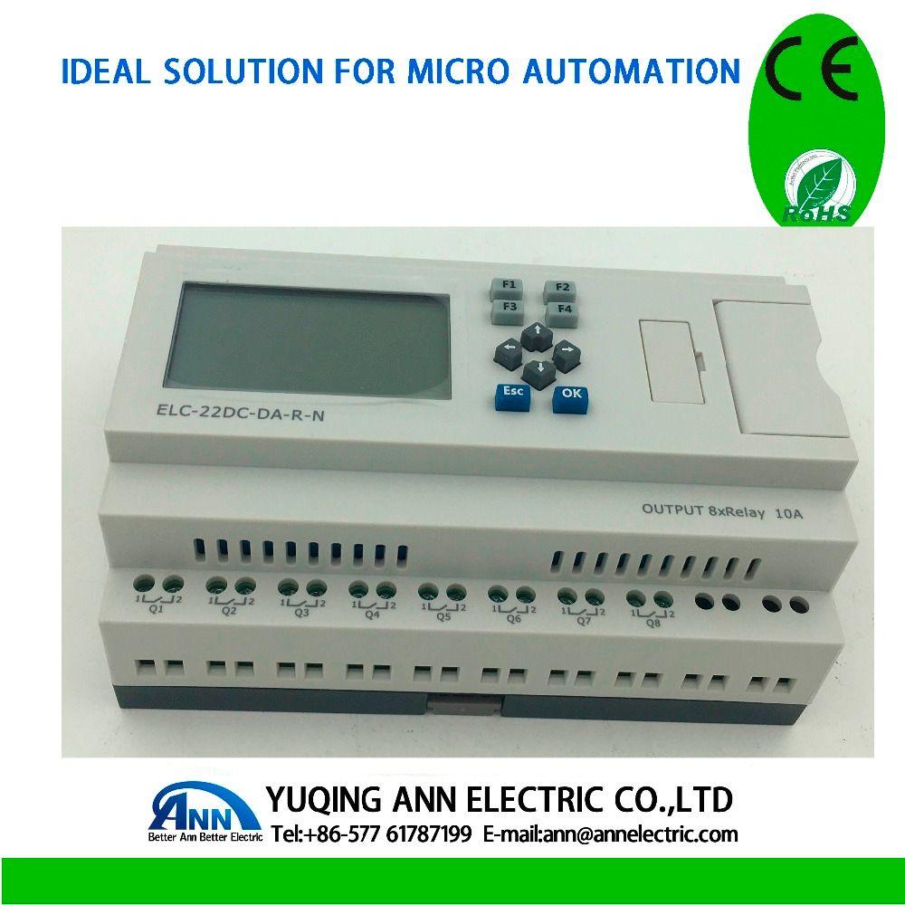 PLC Ethernet PLC, ELC-22DC-DA-R-N-HMI,, built-in Ethernet capacité