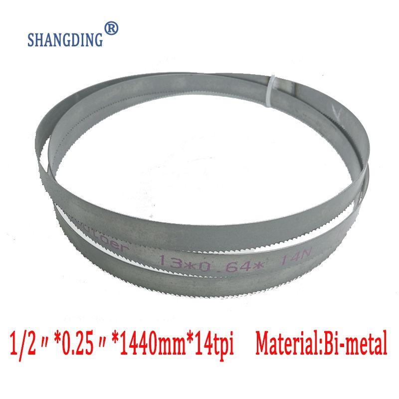 Lames de scie à ruban bimétallique M42 en métal 56.7