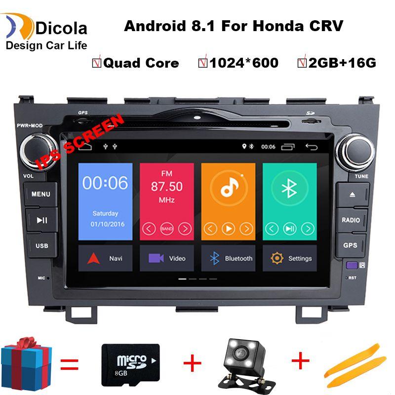 1024*600 auto Radio Multimedia-Player 2 din 8