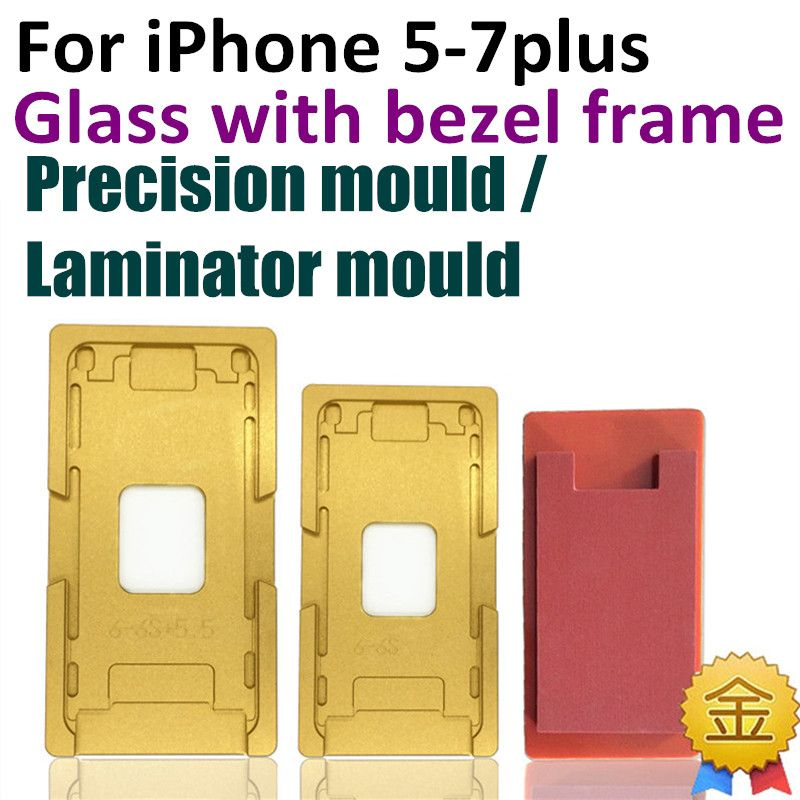 1set Precision aluminium mould For iphone 5 5c 5s 6G 6s 7 plus 4.7 Laminator mold metal for glass lens with frame Bezel Location