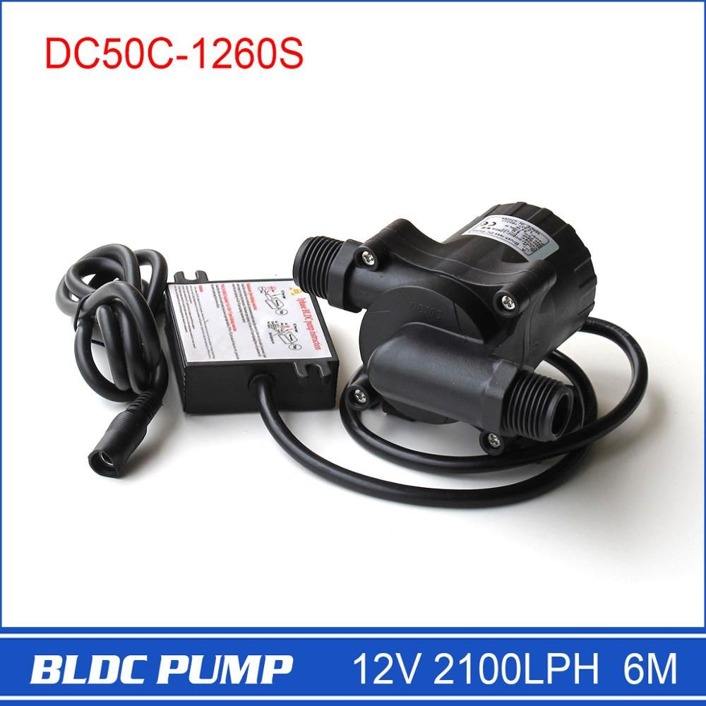 12 volt DC Water Pump DC50C-1260S 2100LPH 6M Mini Centrifal Submersible Pump Factory direct Sale