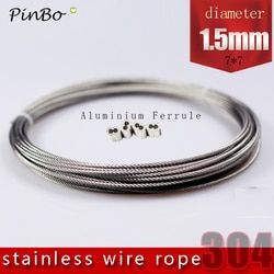 50M 304 stainless steel wire rope alambre cable softer fishing lifting cable 7X7 Structure 1.5mm diameter