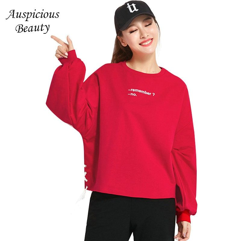 Spring Sportswear Women 2 Piece Set Casual Woman Sporting Suits Plus Size Loose Hoodies + Pants Sets Female Tracksuits SXM148