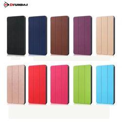 Mdfundas Роскошные tri-складной кожаный Планшеты Щит чехол для Huawei MediaPad T3 7 3G bg2-u01 откидная крышка для huawei T3 7.0 + Плёнки