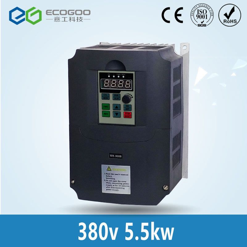 VFD 5.5kw frequency inverter spindle driver & extension cable box,380 v, 0-650HZ ,13A special for spindle motor