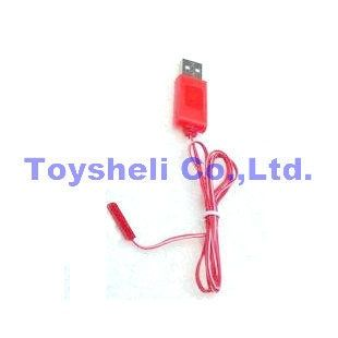 Attop YD-719 spare parts yd 719 usb wire YD 719 RC Helicopter Parts