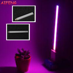 AIFENG Led Grow Light Full spectrum Beam Red Blue Led Bar Light 3W 5W Grow Light For Desktop Plant Flower Growing USB Light DC5V