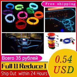 12 В неоновый свет 8 мм швейная кромка EL провод светодиодный Декорации для вечеринки автомобильные огни неоновый светодиодный светильник Ги...