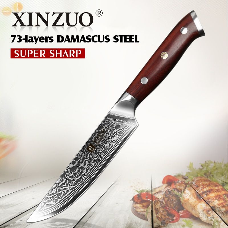 XINZUO 5'' inch Steak Knife Japanese Style 73 Layer Damascus Lasting Sharp Blade Kitchen Knife Newest Cutlery Rosewood Handle