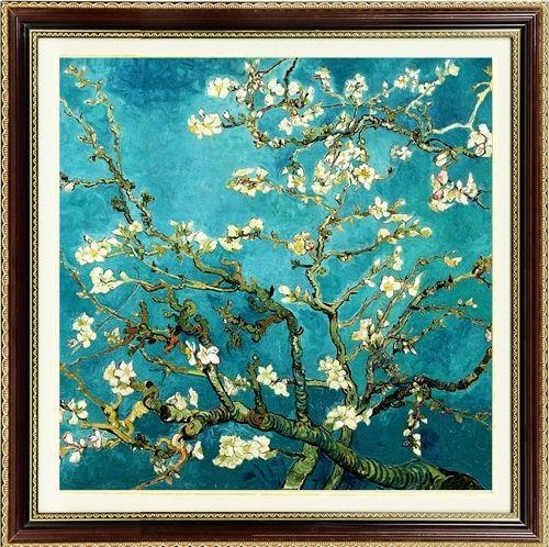 Couture, bricolage point de croix, ensembles pour kits de broderie Van Gogh classique abricot fleur imprimé motif point de croix peinture cadeau