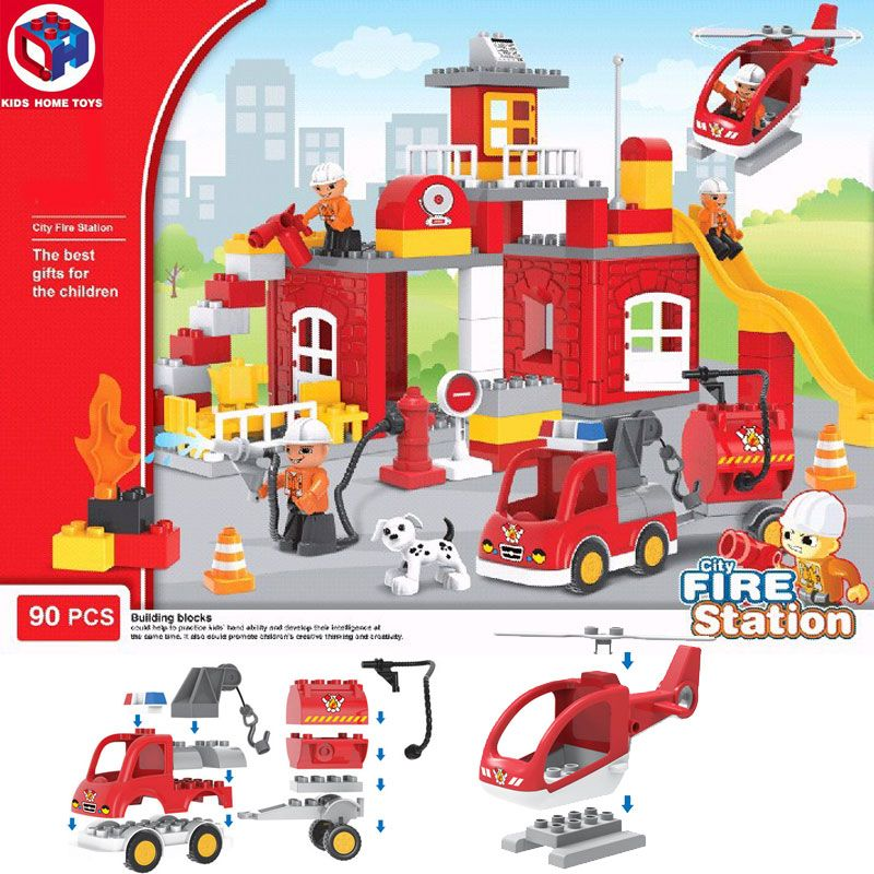 Kid's Home Toys City Fire Station Large Particles Building Block City Fireman Fire Engine Large Size Brick Toy Compatible Duploe