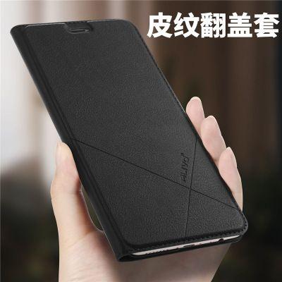 ALIVO Papr Xiaomi Redmi Note 3 Pro étui en cuir à rabat Adsorption coques de téléphone couverture Redmi Note3 béquille protecteur Fundas # VO