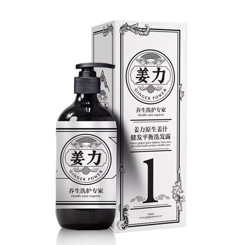 Heißer marke Ingwer Shampoo No. 1 leistungsstarke kein silikon öl ingwer shampoo Anti-haarausfall beste Chinesische kräuter haar pflege shampoo 500 ml