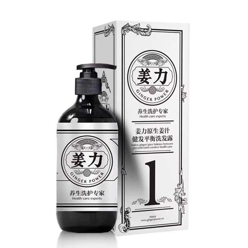 Hot brand Ginger Shampoo No.1 powerful no silicone oil ginger shampoo Anti-Hair Loss best Chinese herbal hair care shampoo 500ml