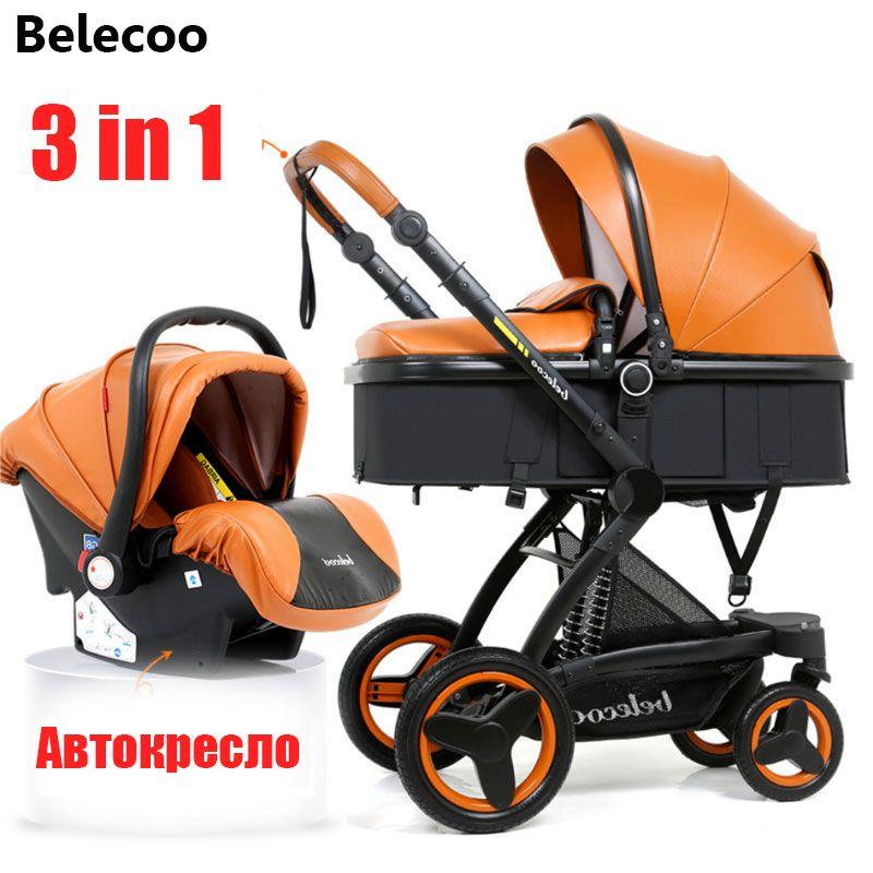 Belecoo baby kinderwagen 3 in 1 kortikale bi-directional hohe-ansicht stoßdämpfer baby strollers2 in 1