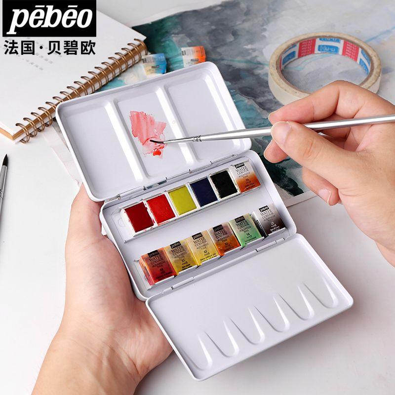 Pebeo12 couleurs solide aquarelle peinture ensemble Art aquarelle Pigment peintures pour artiste étudiant aquarela acuarelas fournitures